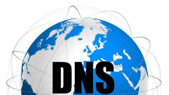 DNS nedir? DNS nasıl değiştirilir?