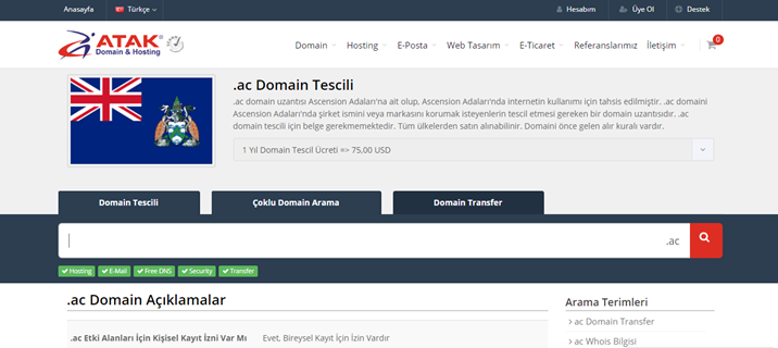 .ac Ascension Adaları Domain Teknik Özellikleri