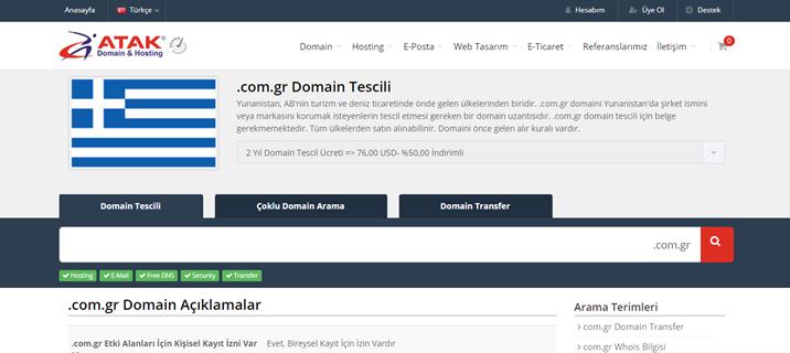 .com.gr Domain Tescili