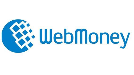 Webmoney Türkiye Para Çekme